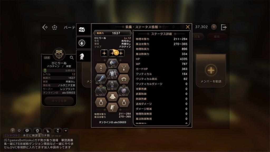 f:id:tatsutatsu2150:20210723072800j:plain