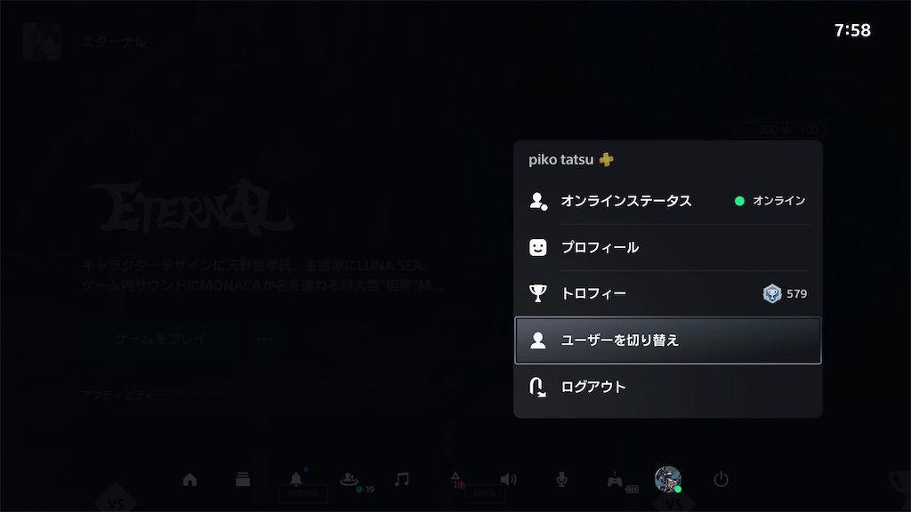 f:id:tatsutatsu2150:20210723075932j:plain