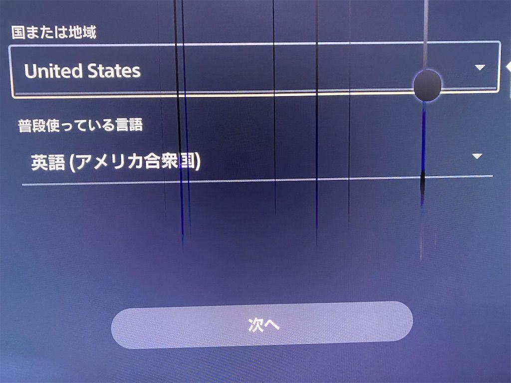 f:id:tatsutatsu2150:20210723080639j:plain