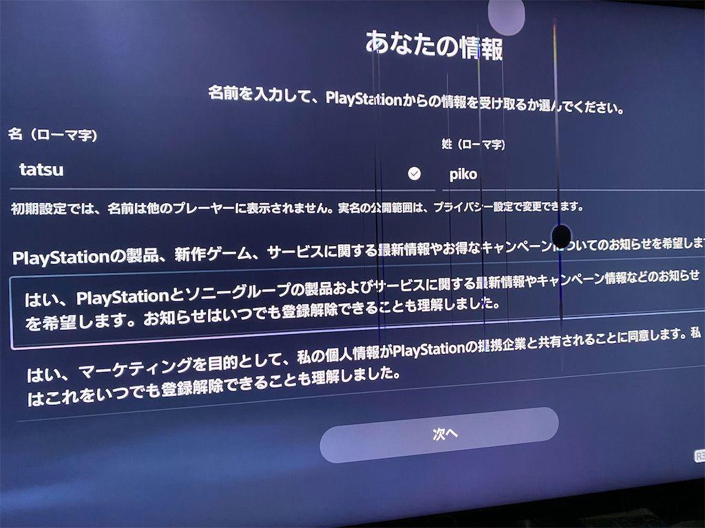 f:id:tatsutatsu2150:20210723081155j:plain