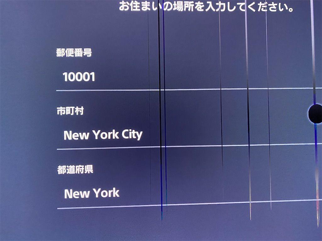 f:id:tatsutatsu2150:20210723090016j:plain