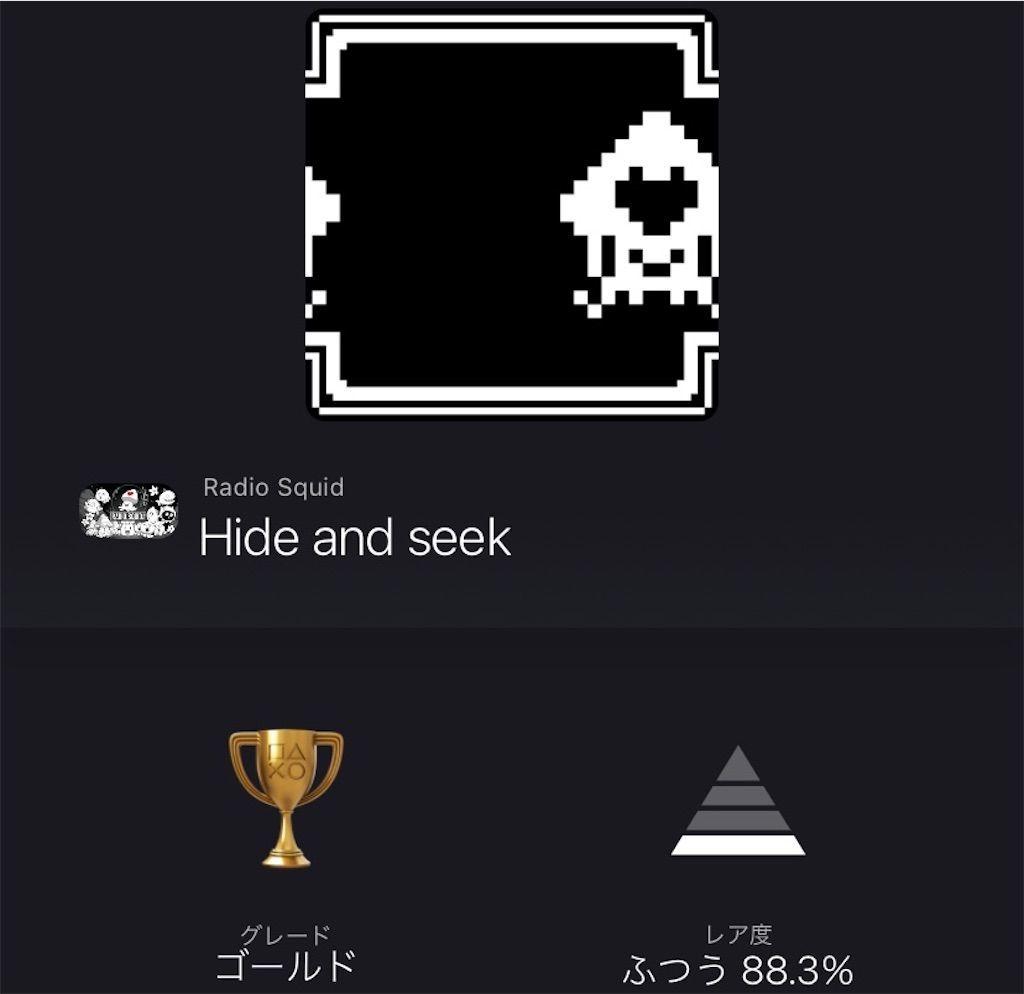 f:id:tatsutatsu2150:20210724041205j:plain