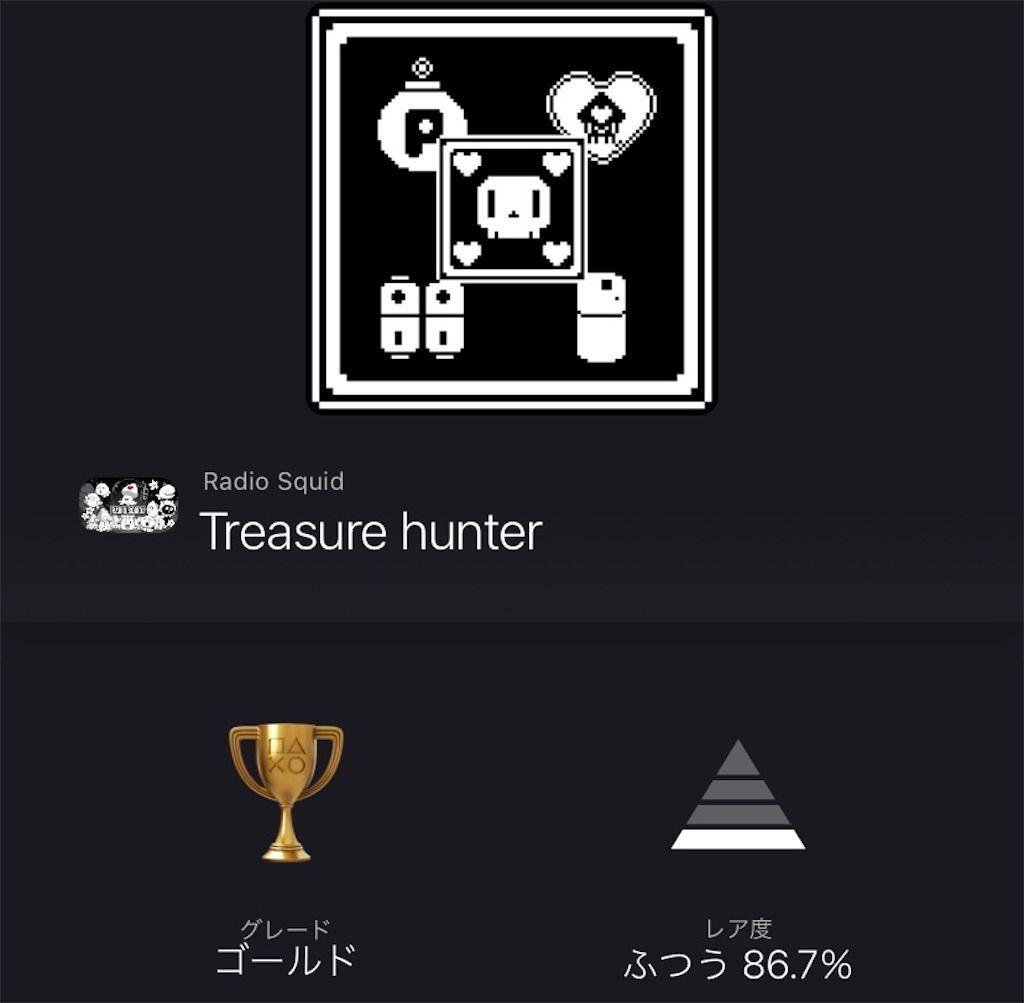f:id:tatsutatsu2150:20210724042614j:plain