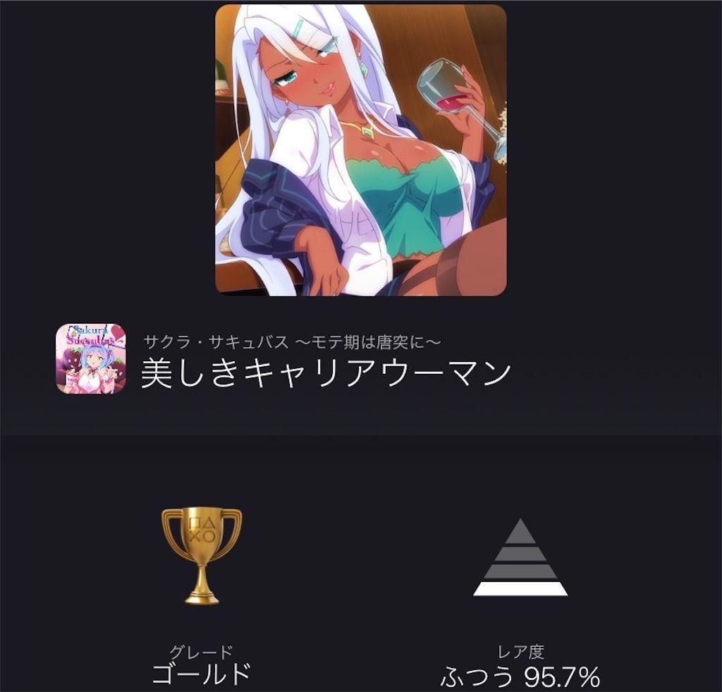 f:id:tatsutatsu2150:20210725044436j:plain
