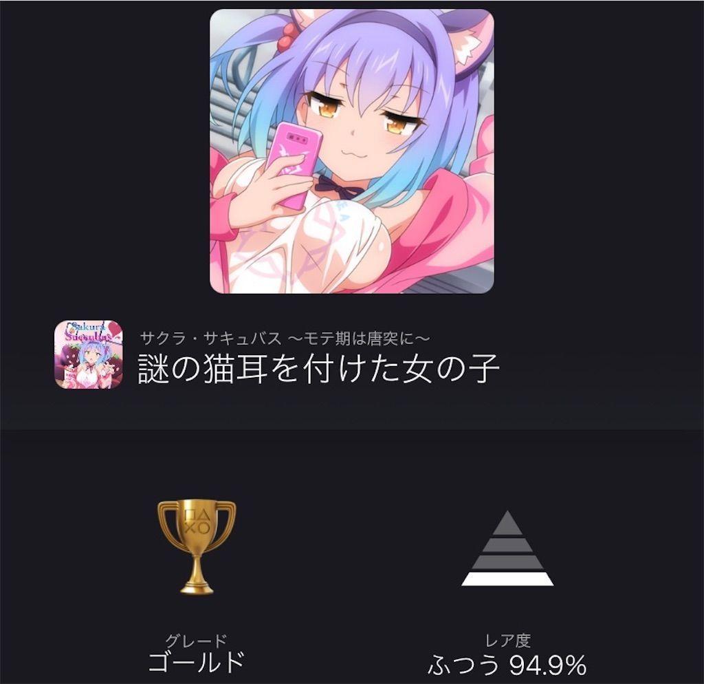 f:id:tatsutatsu2150:20210725050117j:plain