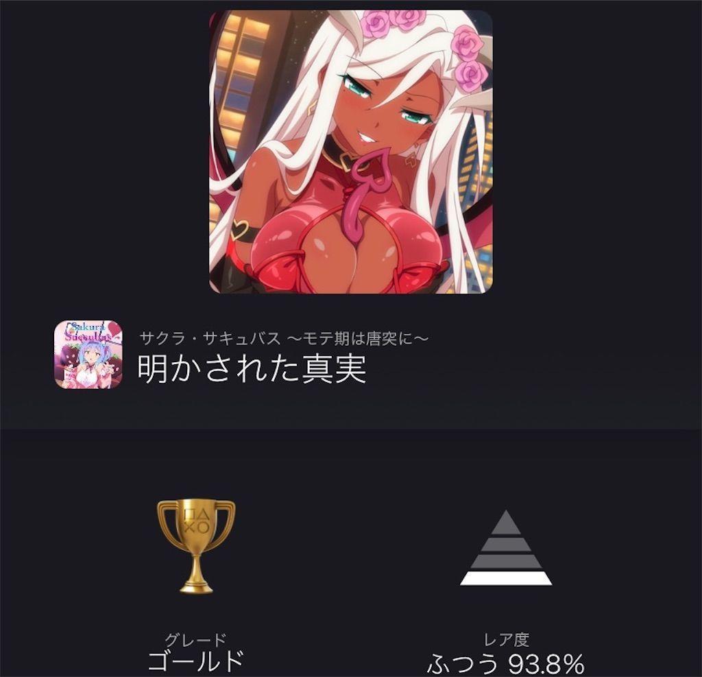 f:id:tatsutatsu2150:20210725051804j:plain