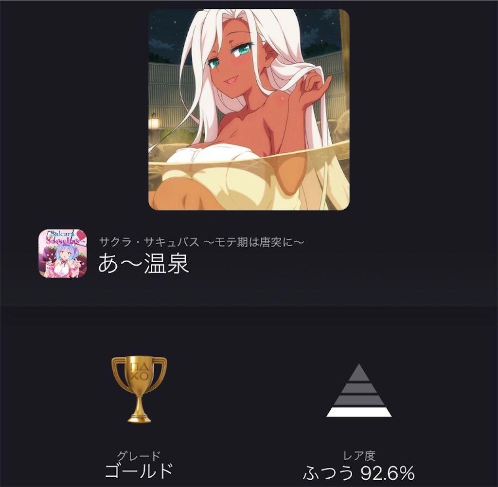 f:id:tatsutatsu2150:20210726050615j:plain