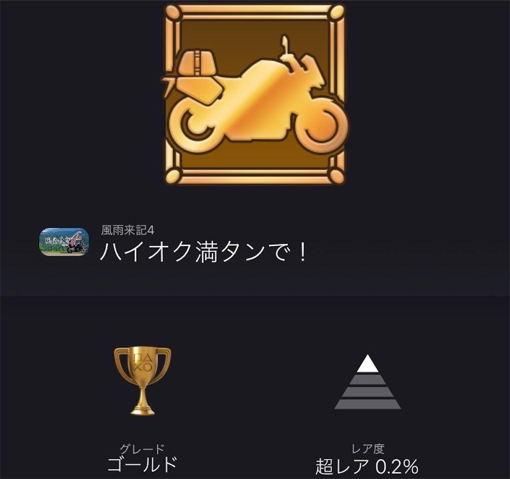 f:id:tatsutatsu2150:20210727074818j:plain