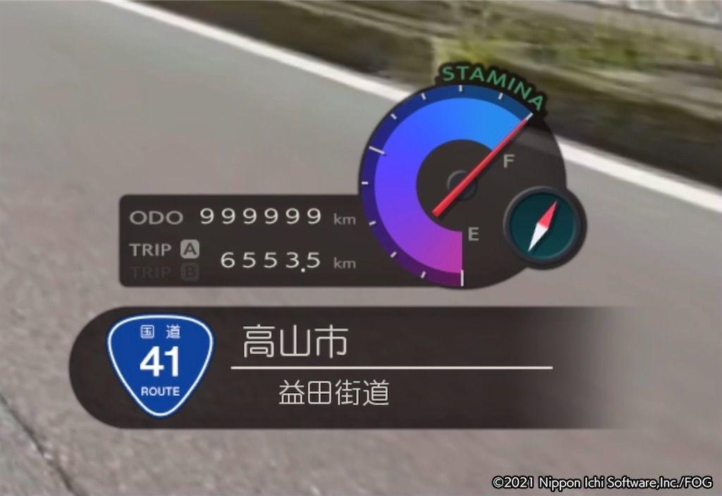 f:id:tatsutatsu2150:20210727074830j:plain