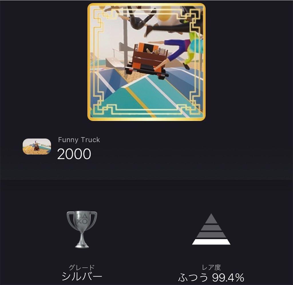 f:id:tatsutatsu2150:20210727083517j:plain