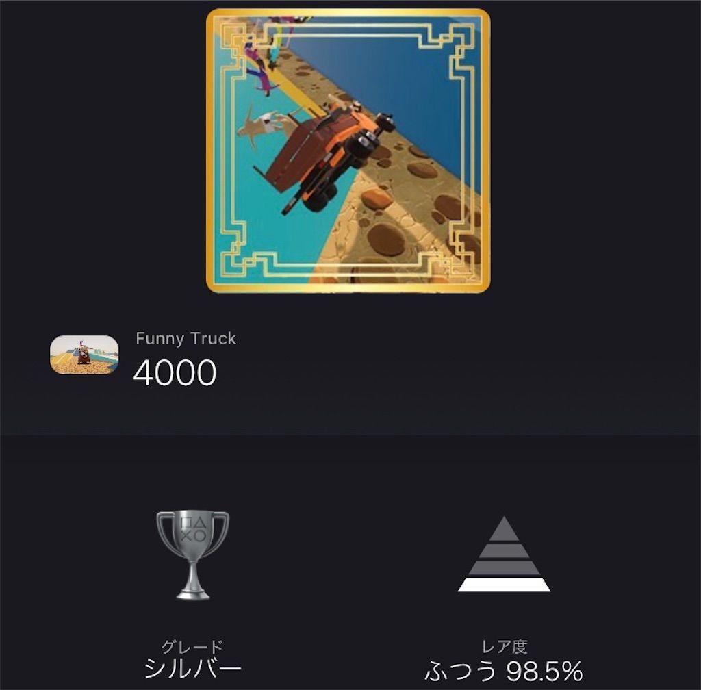 f:id:tatsutatsu2150:20210727083551j:plain