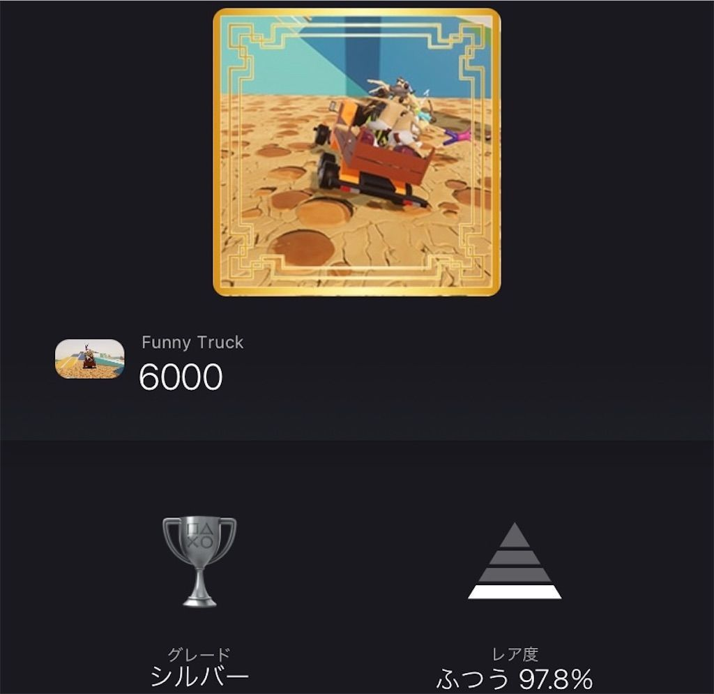 f:id:tatsutatsu2150:20210727083607j:plain