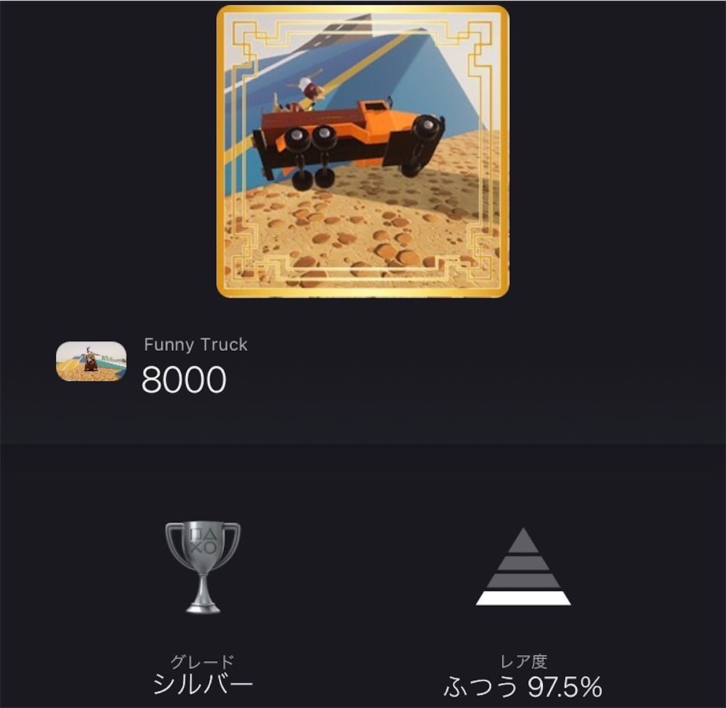 f:id:tatsutatsu2150:20210727084513j:plain