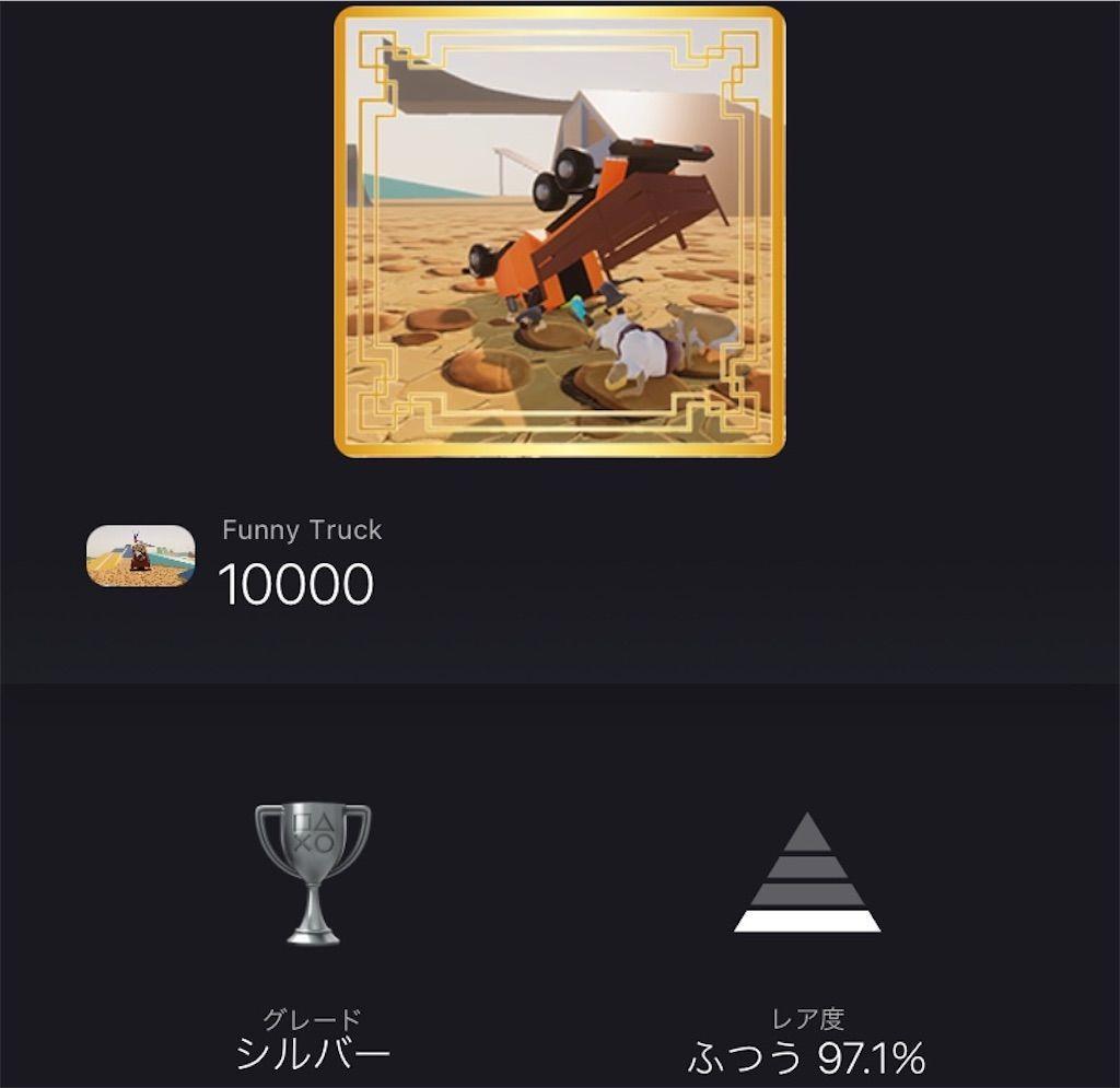 f:id:tatsutatsu2150:20210727084540j:plain