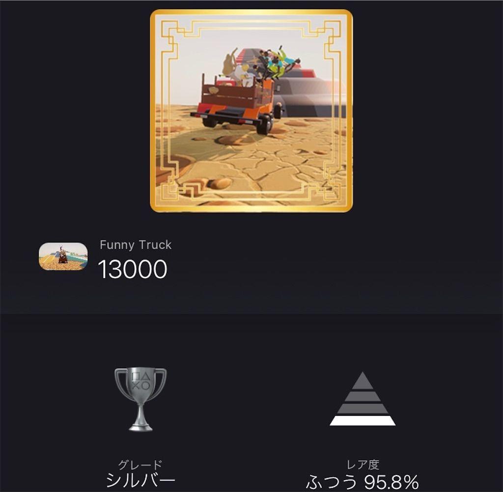 f:id:tatsutatsu2150:20210727084606j:plain
