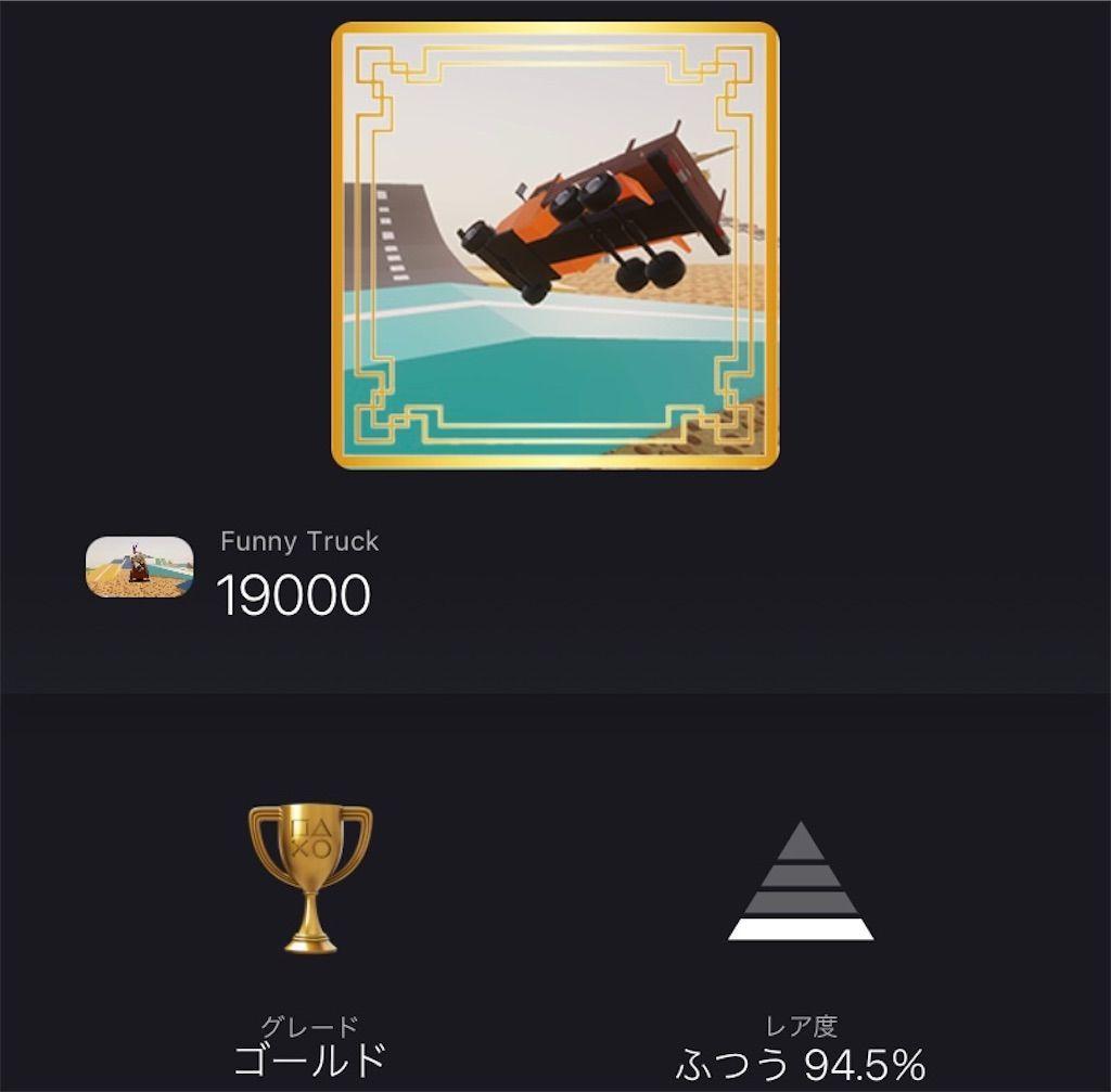 f:id:tatsutatsu2150:20210727084657j:plain