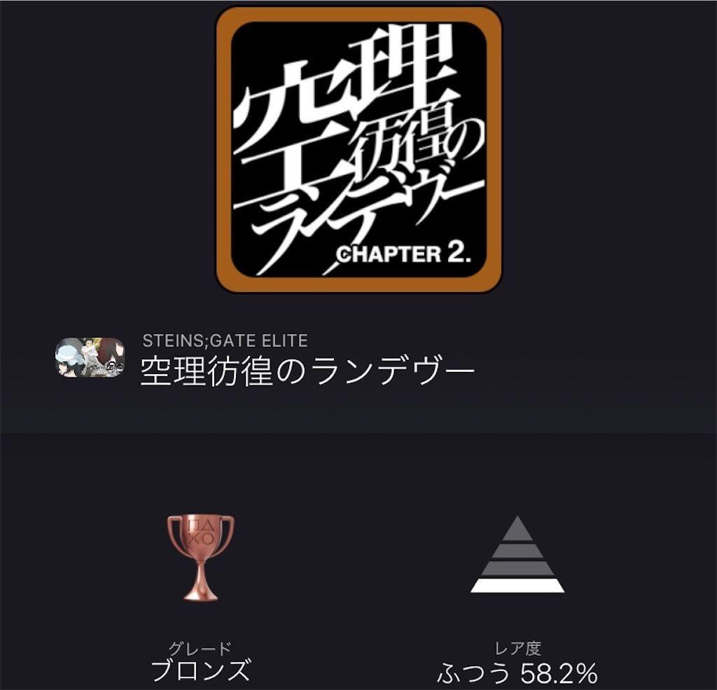 f:id:tatsutatsu2150:20210727212003j:plain