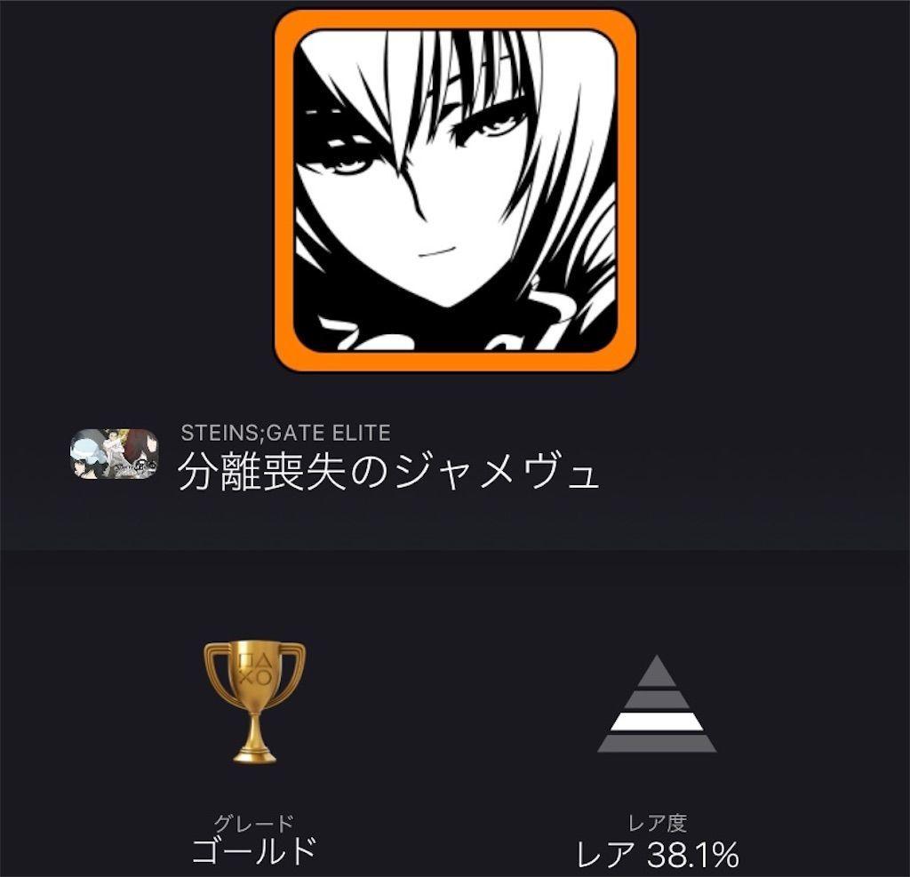 f:id:tatsutatsu2150:20210728012237j:plain