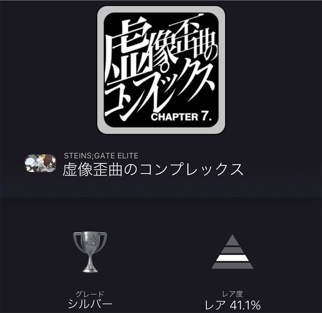 f:id:tatsutatsu2150:20210728012533j:plain