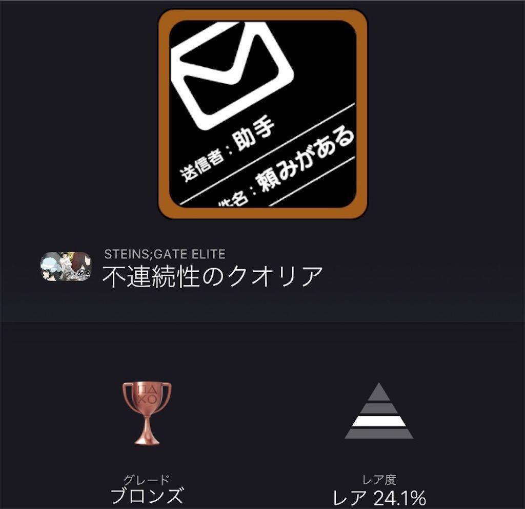 f:id:tatsutatsu2150:20210728064022j:plain