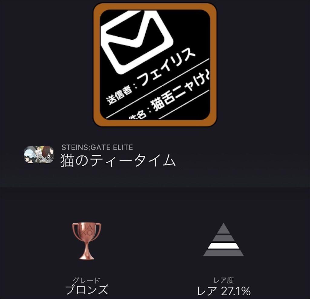 f:id:tatsutatsu2150:20210728064042j:plain