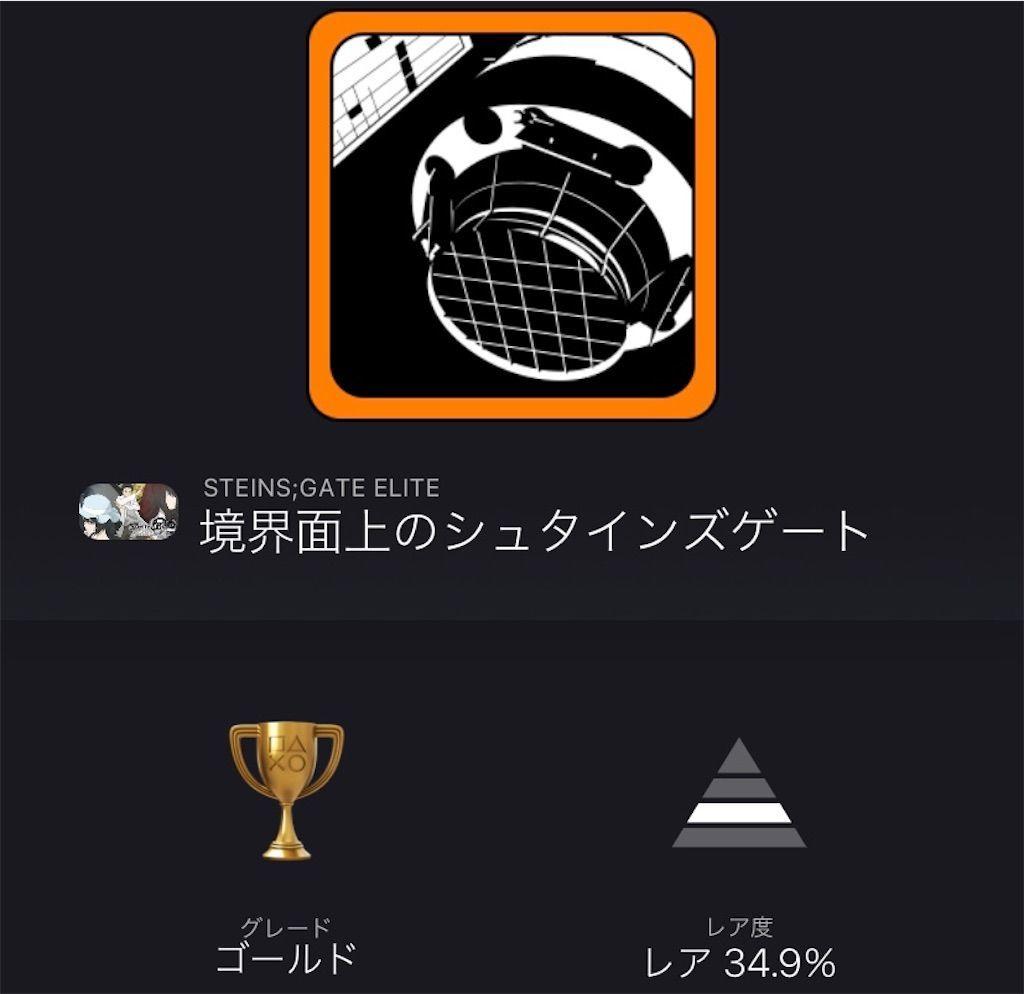 f:id:tatsutatsu2150:20210729022025j:plain