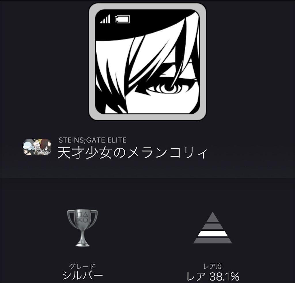 f:id:tatsutatsu2150:20210729022204j:plain