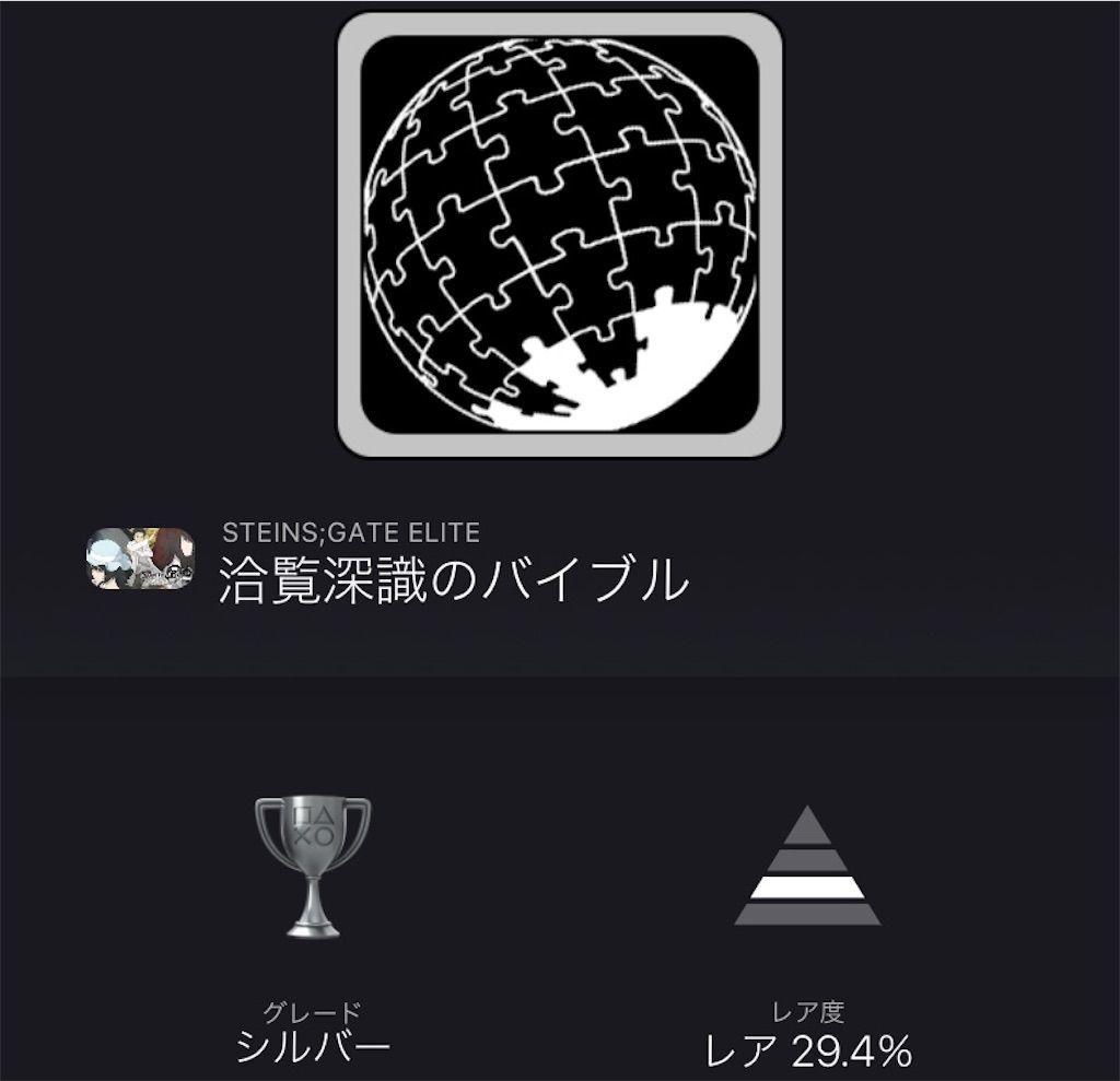 f:id:tatsutatsu2150:20210729022335j:plain