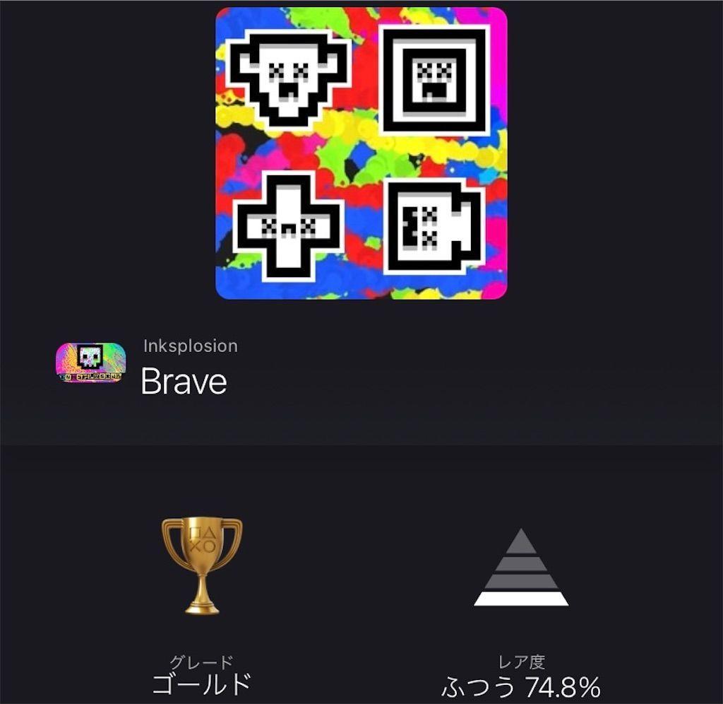 f:id:tatsutatsu2150:20210729054816j:plain