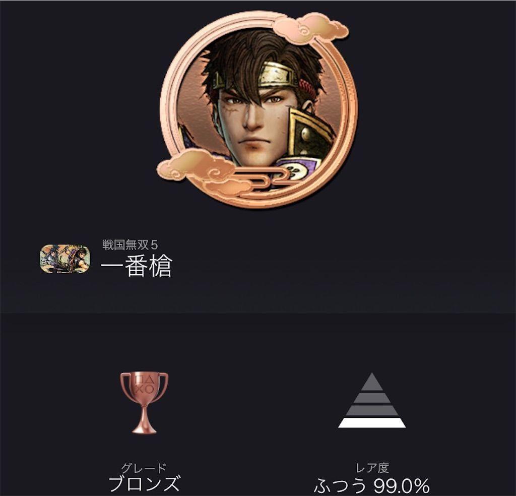 f:id:tatsutatsu2150:20210730005512j:plain
