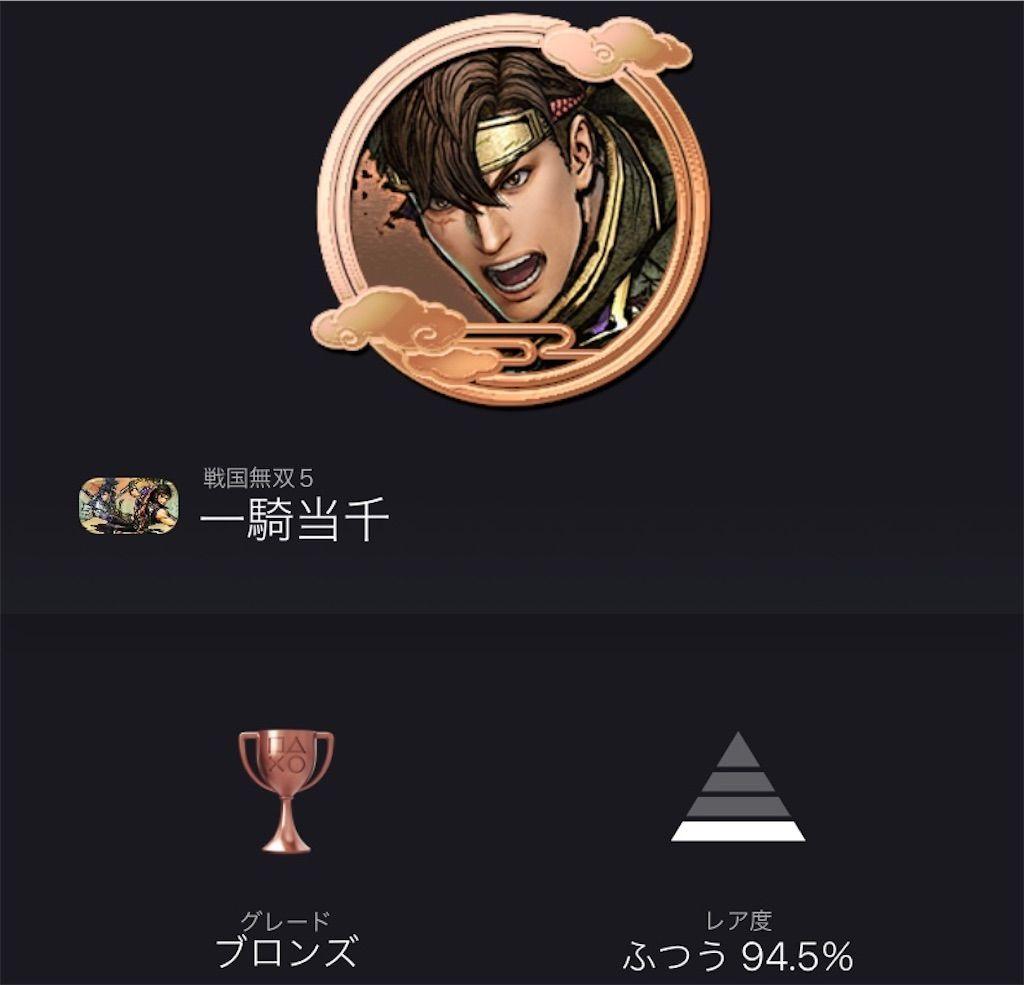 f:id:tatsutatsu2150:20210730011821j:plain