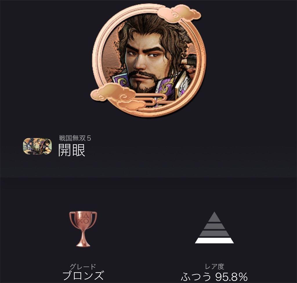 f:id:tatsutatsu2150:20210730012432j:plain