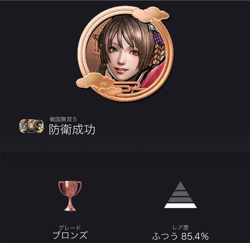 f:id:tatsutatsu2150:20210730032245j:plain