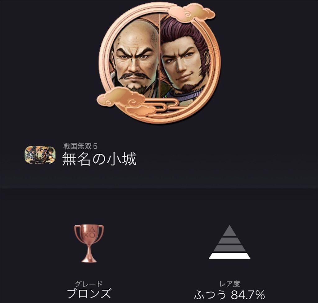 f:id:tatsutatsu2150:20210730032558j:plain