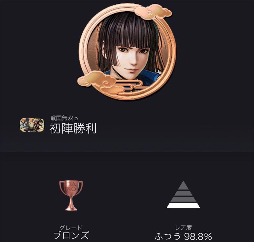 f:id:tatsutatsu2150:20210730103432j:plain