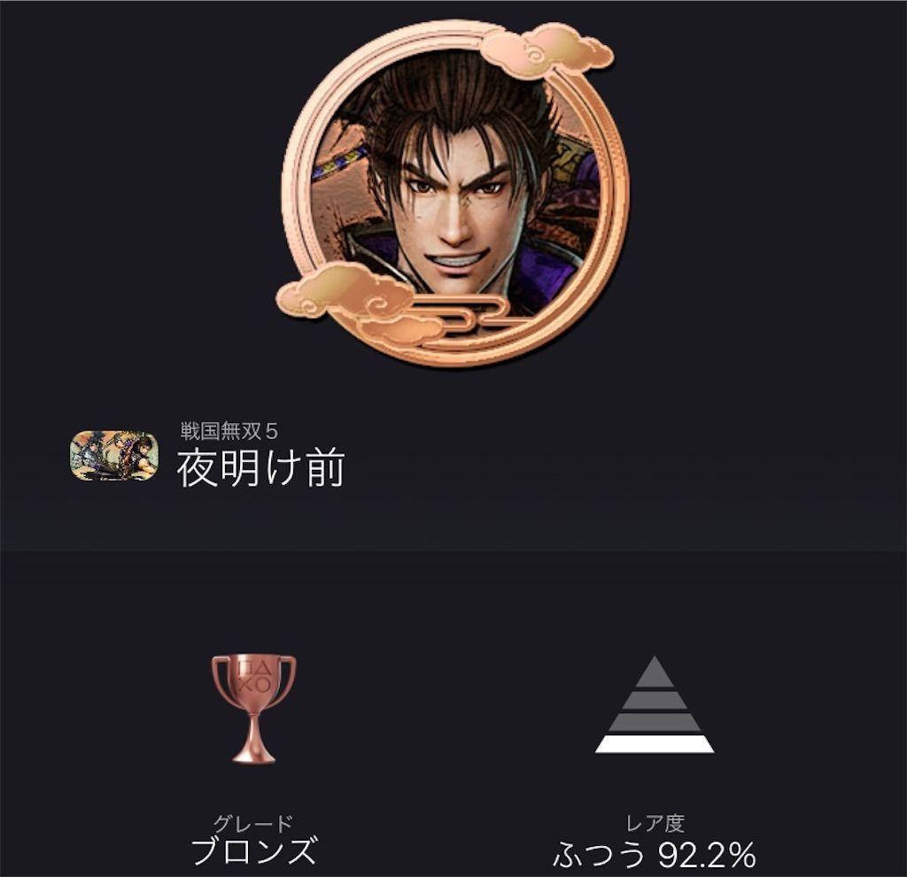 f:id:tatsutatsu2150:20210730103435j:plain