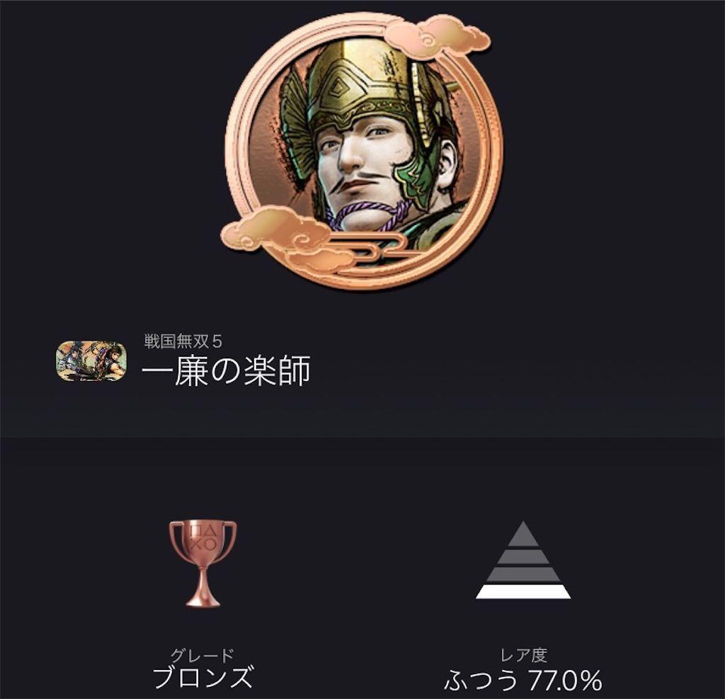 f:id:tatsutatsu2150:20210731025209j:plain