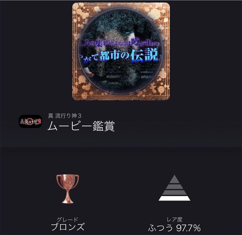 f:id:tatsutatsu2150:20210731134802j:plain