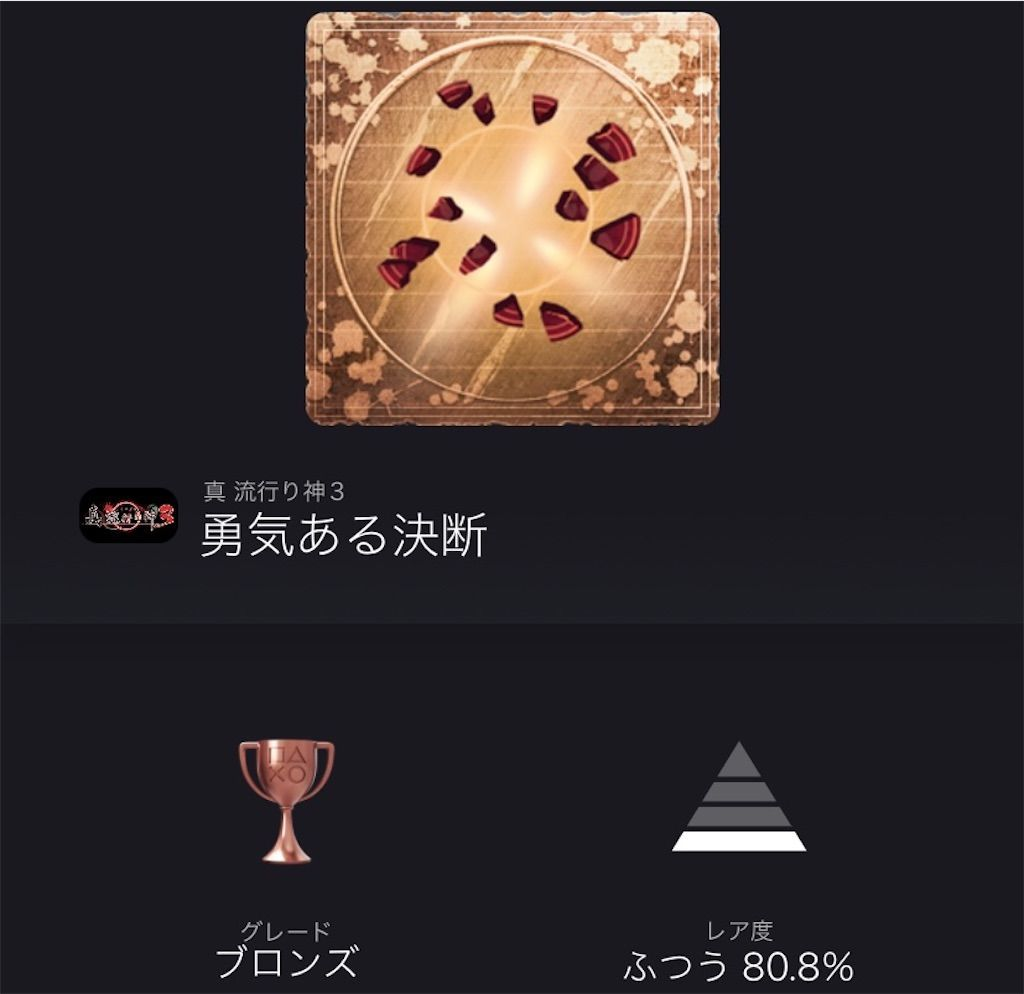 f:id:tatsutatsu2150:20210731140105j:plain