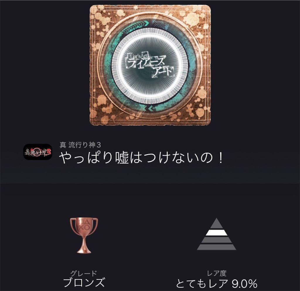f:id:tatsutatsu2150:20210731212001j:plain