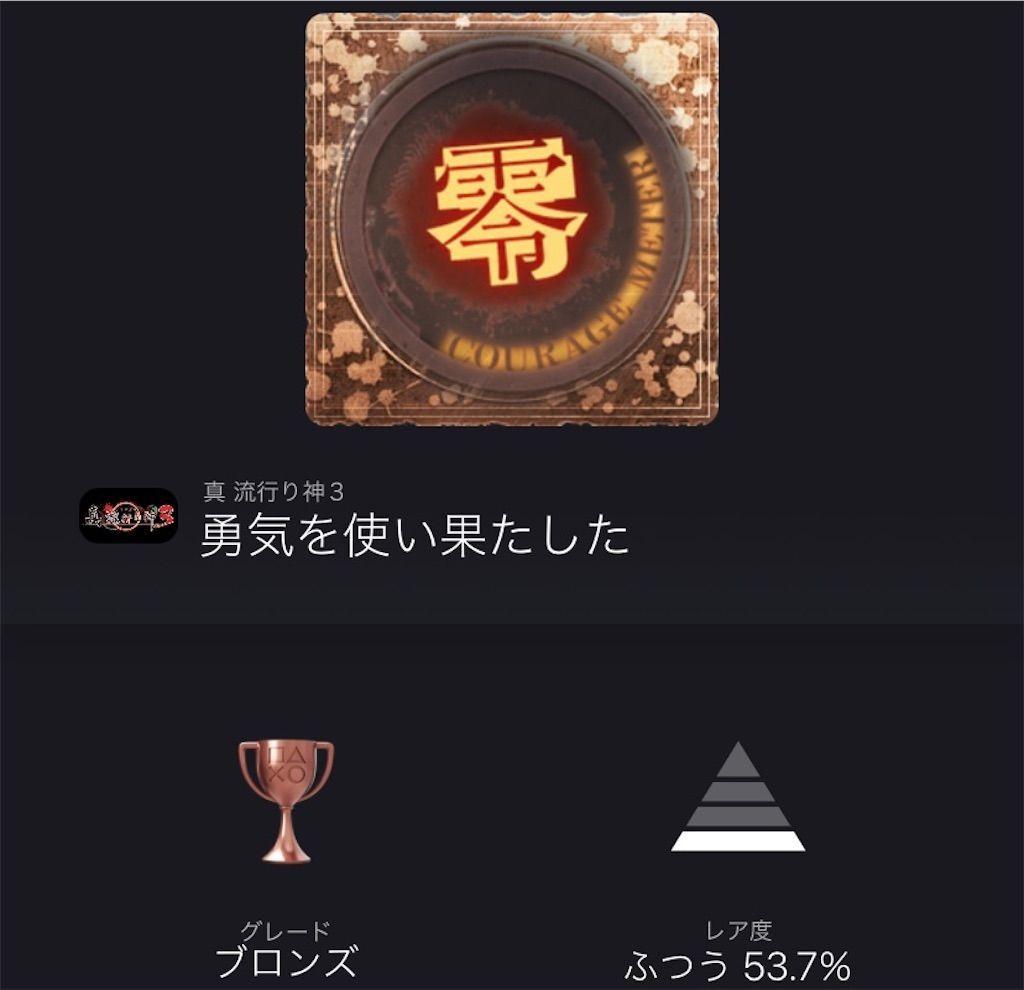 f:id:tatsutatsu2150:20210731214212j:plain
