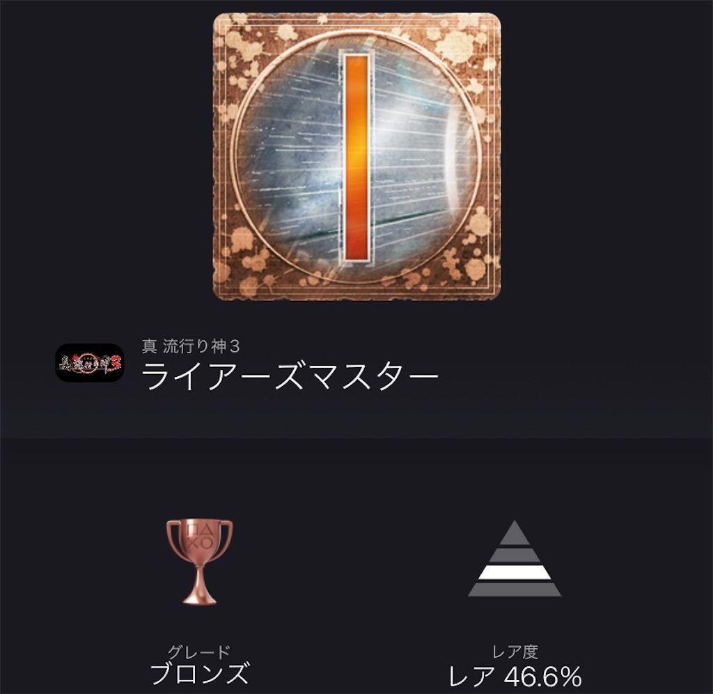 f:id:tatsutatsu2150:20210731214240j:plain