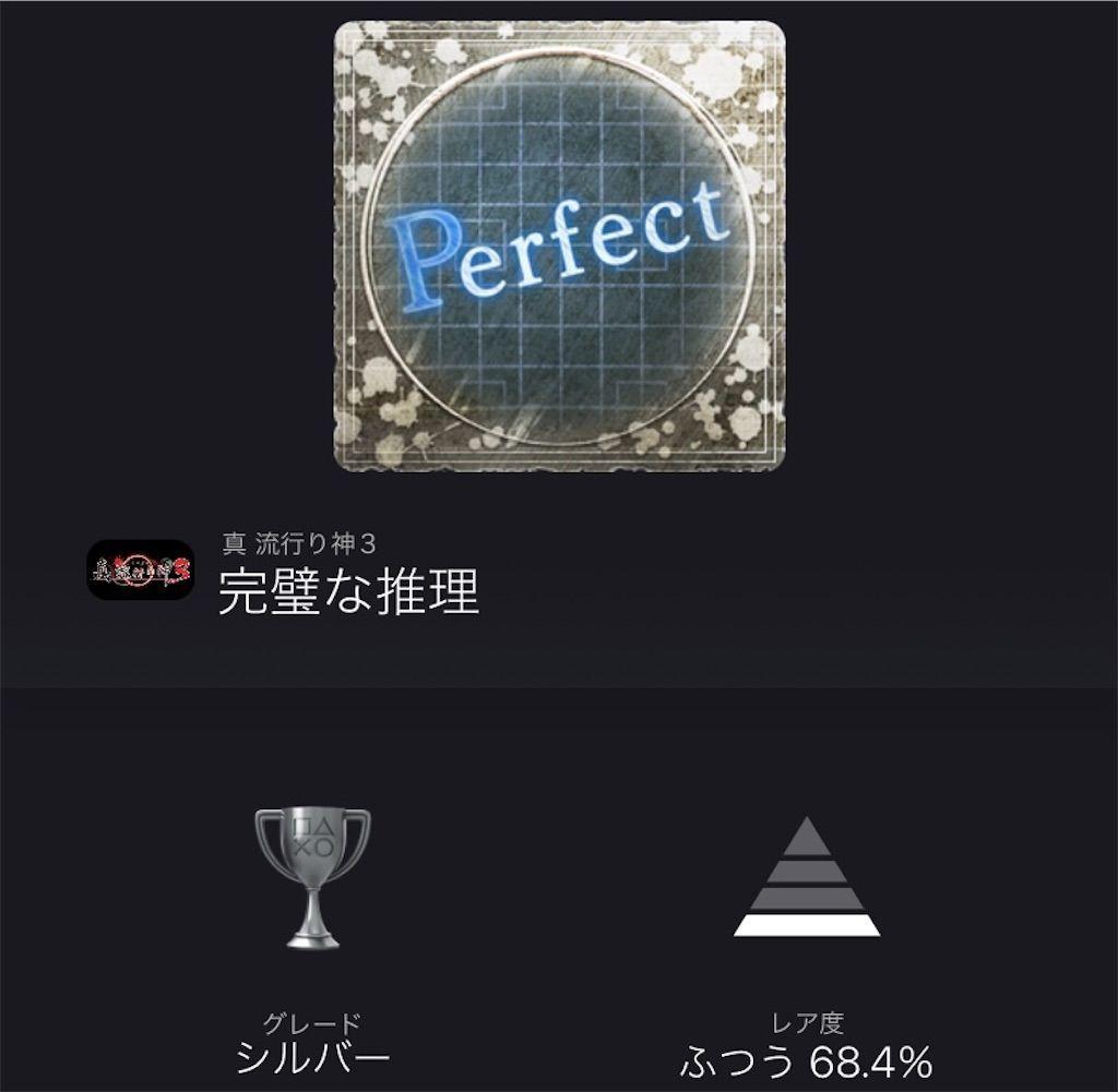 f:id:tatsutatsu2150:20210731225802j:plain