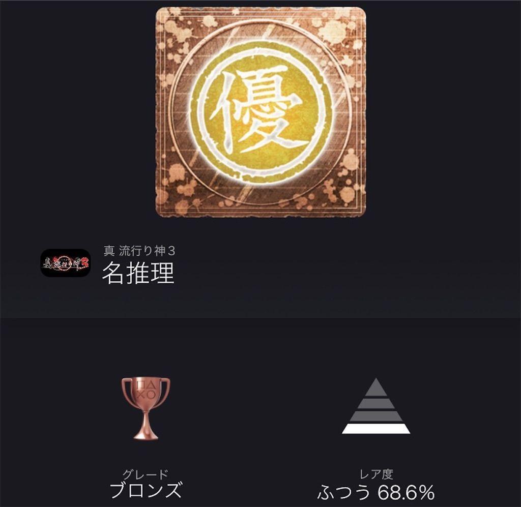 f:id:tatsutatsu2150:20210731225913j:plain