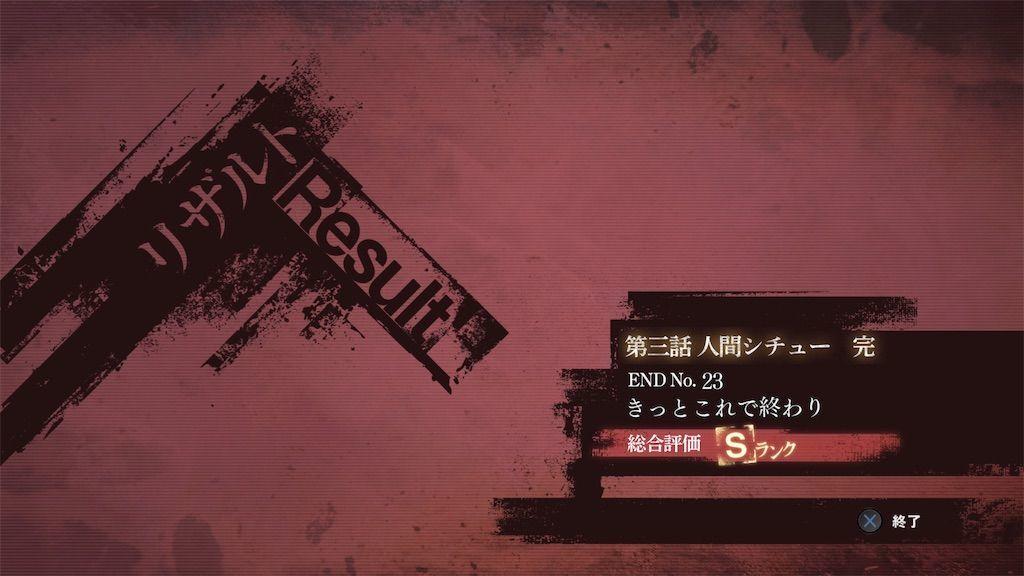 f:id:tatsutatsu2150:20210801171837j:plain