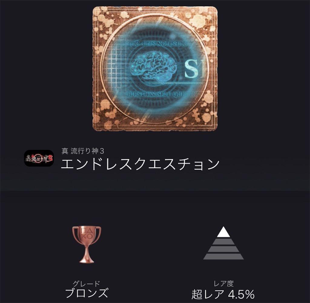 f:id:tatsutatsu2150:20210802014640j:plain