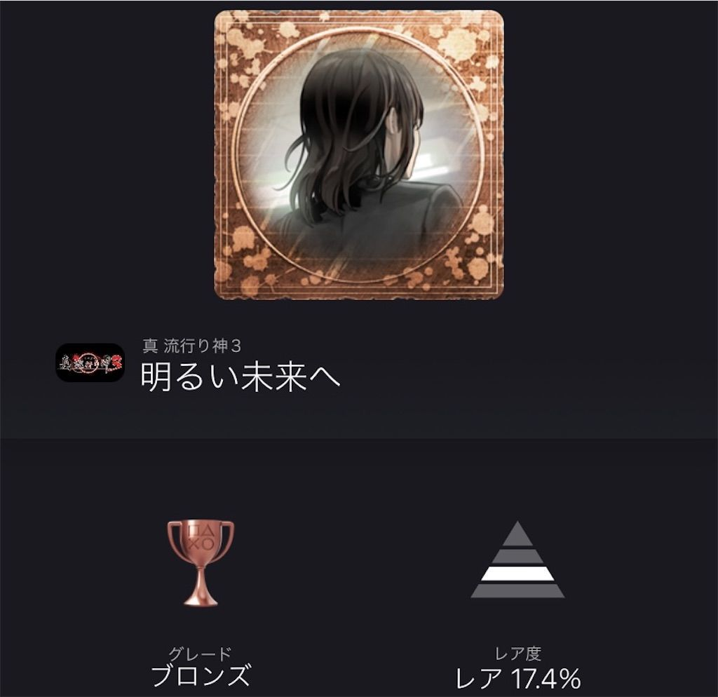 f:id:tatsutatsu2150:20210802032045j:plain