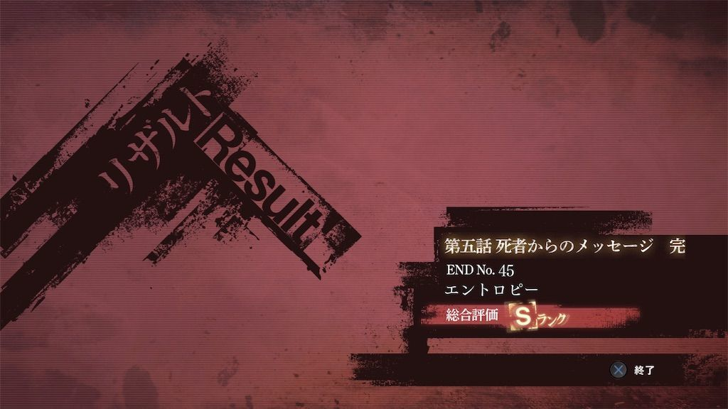 f:id:tatsutatsu2150:20210802033223j:plain