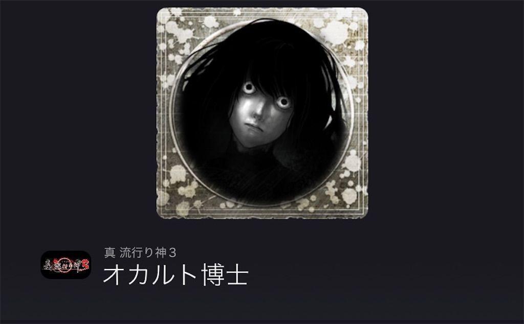 f:id:tatsutatsu2150:20210802033318j:plain
