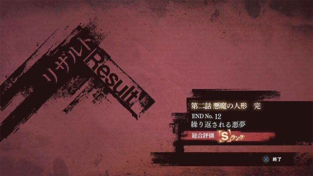 f:id:tatsutatsu2150:20210802062909j:plain